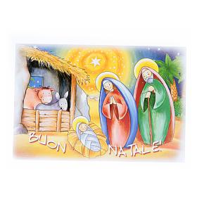 Tarjeta de felicitaciones y puzzle Feliz Navidad s1