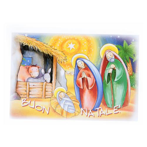 Tarjeta de felicitaciones y puzzle Feliz Navidad 1
