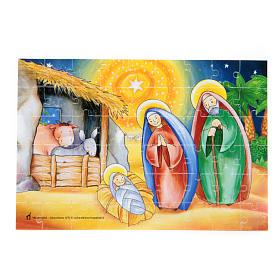 Kartka z życzeniami i puzzle Wesołych Świąt Bożego Narodzenia s2