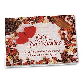 Biglietto Auguri carta perlata San Valentino Cuori su Tavola s1