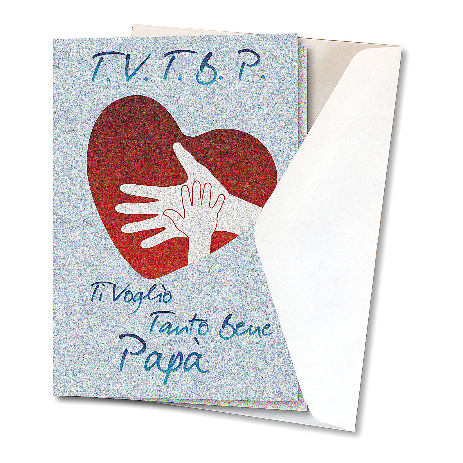 Greeting card in pearl paper Father's Day Heart with Hands 4