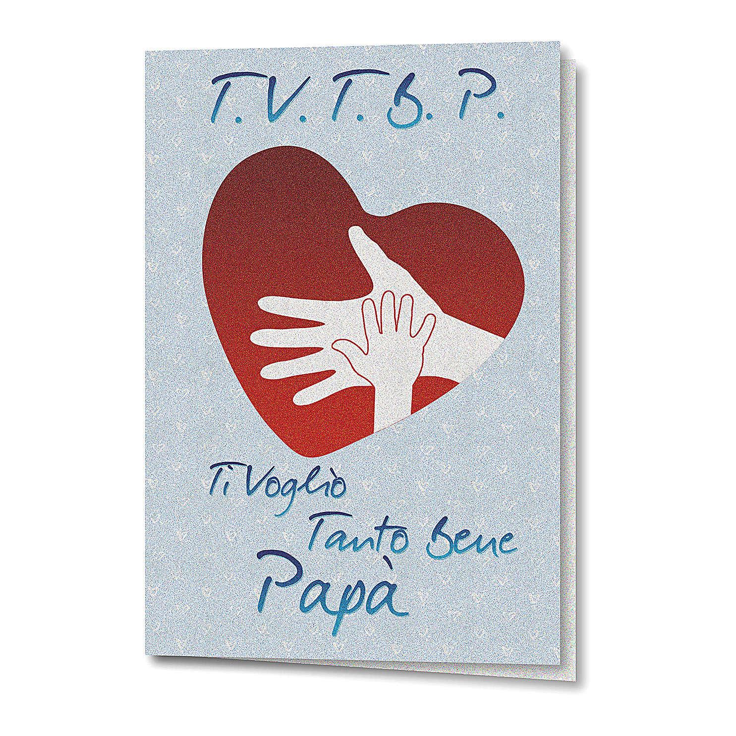 Biglietto Augurale carta perlata Ti Voglio Bene Papà Cuore con Mani 4
