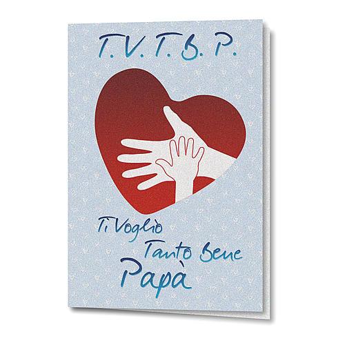 Biglietto Augurale carta perlata Ti Voglio Bene Papà Cuore con Mani 1