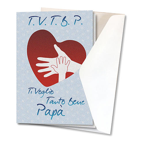 Biglietto Augurale carta perlata Ti Voglio Bene Papà Cuore con Mani 2