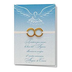 Biglietto Auguri carta perlata per Matrimonio Fedi s1