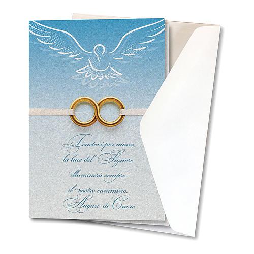 Biglietto Auguri carta perlata per Matrimonio Fedi 2