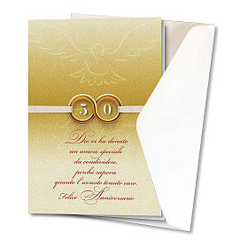 Greeting card in pearl paper 50th Wedding Anniversary Rings s2
