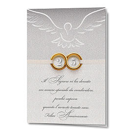 Greeting card in pearl paper 25th Wedding Anniversary Rings s1