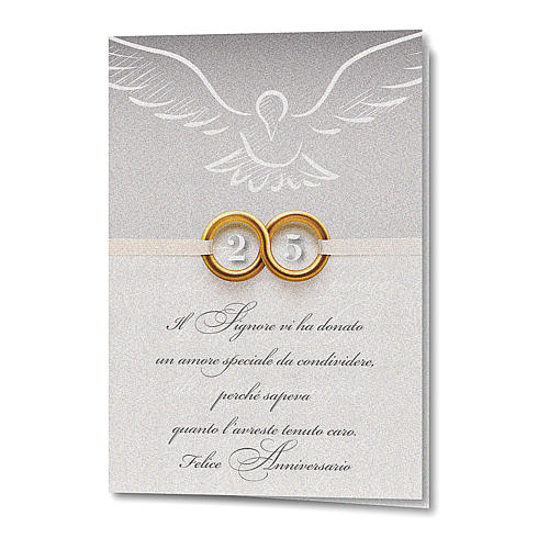 Greeting card in pearl paper 25th Wedding Anniversary Rings 1