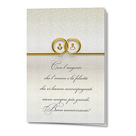 Greeting card in pearl paper Wedding Anniversary Rings s1