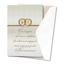 Greeting card in pearl paper Wedding Anniversary Rings s2