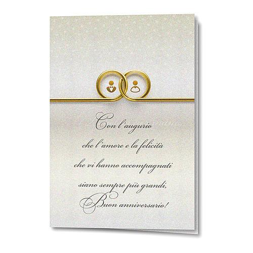 Greeting card in pearl paper Wedding Anniversary Rings 1