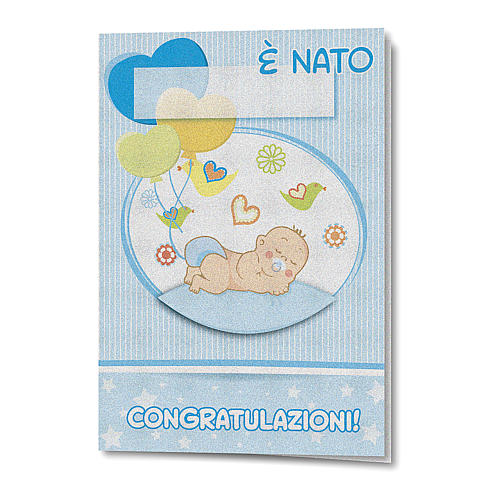 Greeting card in pearl paper Birth of a Boy Balloons 1