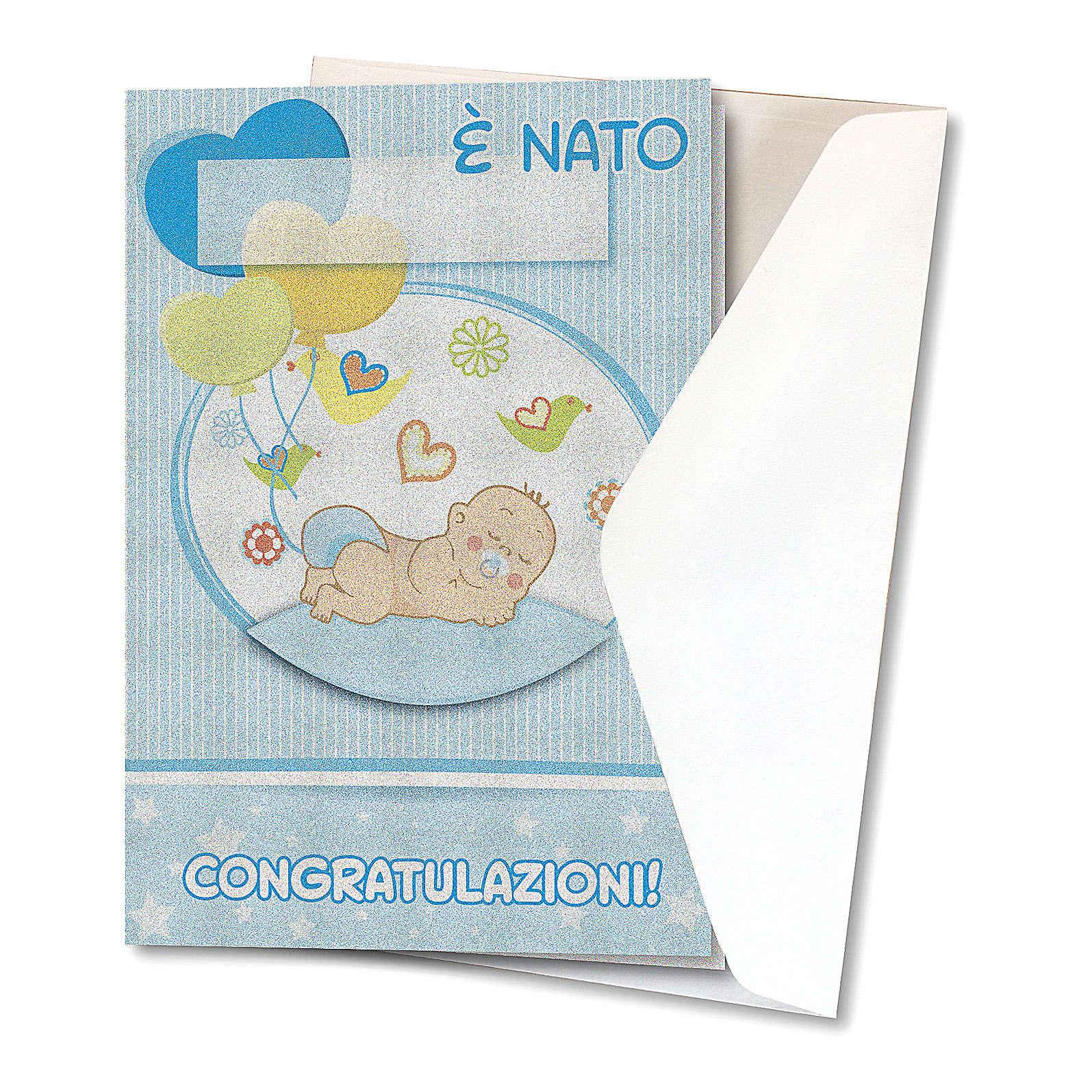 Biglietto Augurale carta perlata per Nascita Bimbo e palloncini 4
