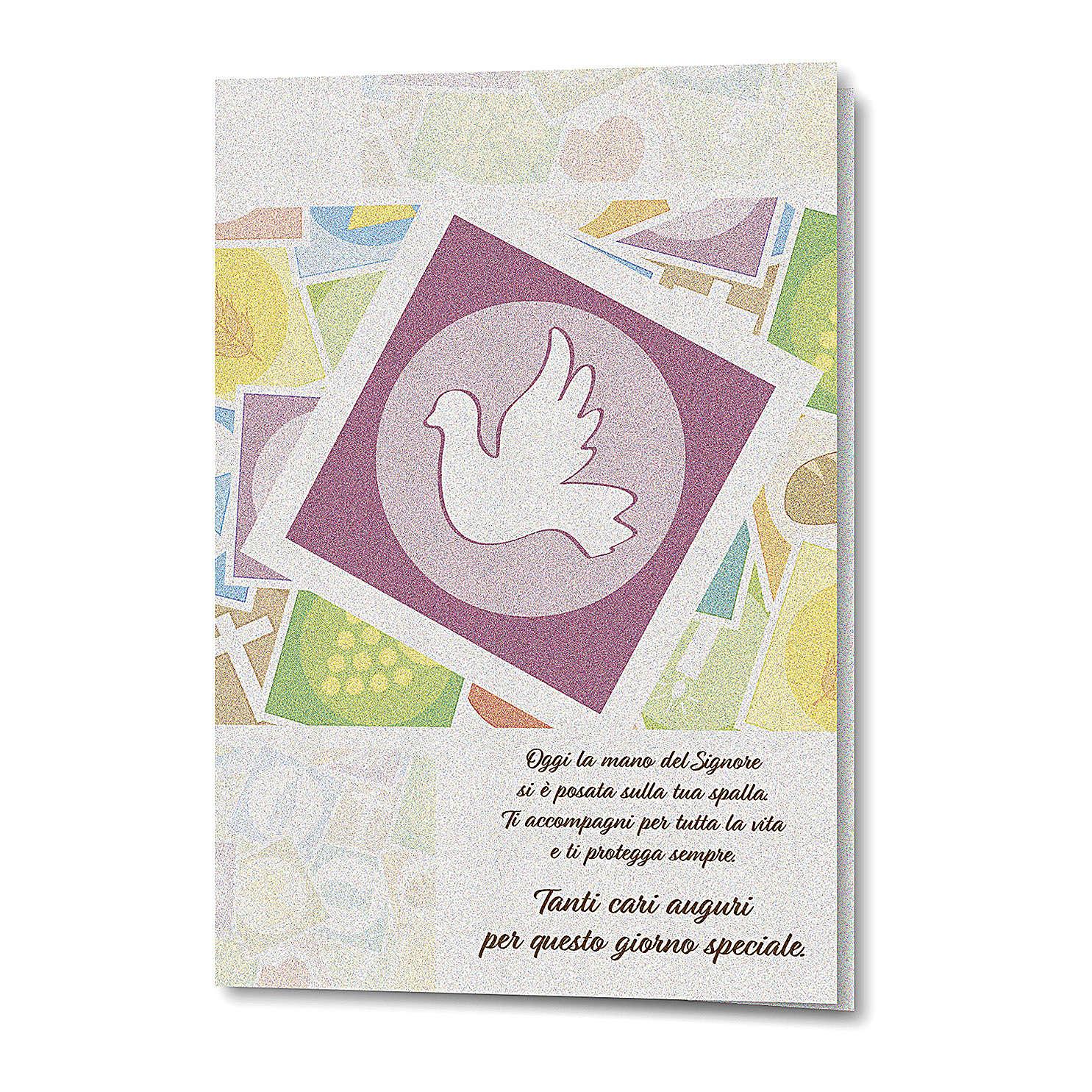 Tarjeta Felicitaciones papel perlado Confirmación Espíritu Santo 4