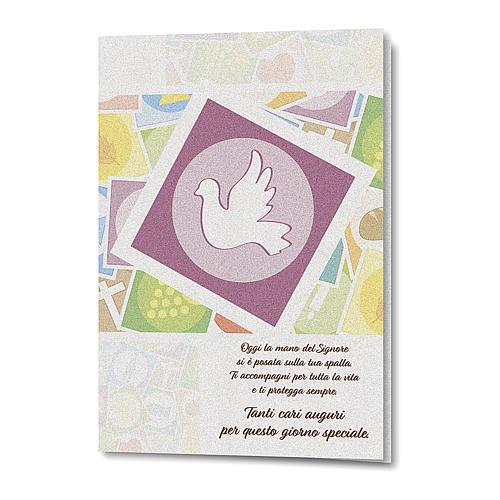 Tarjeta Felicitaciones papel perlado Confirmación Espíritu Santo 1