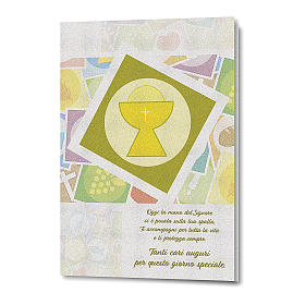 Greeting card in pearl paper First Communion Goblet s1