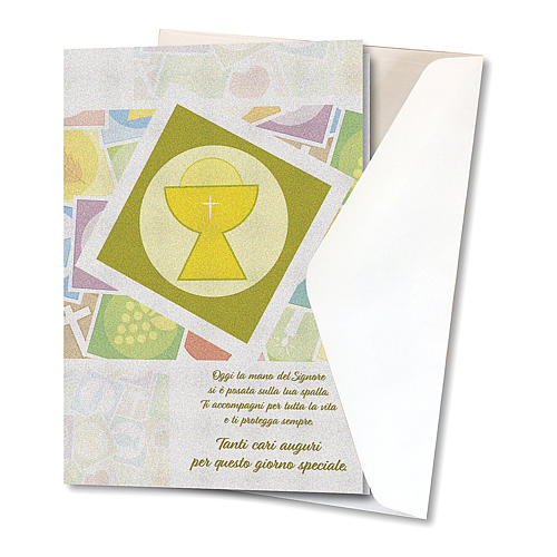 Greeting card in pearl paper First Communion Goblet 2
