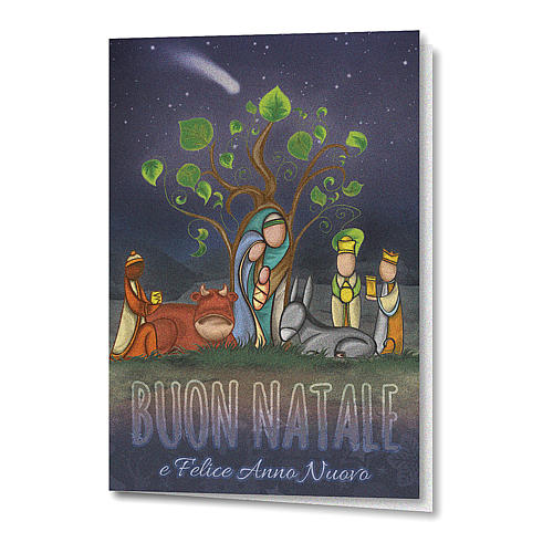 Greeting card in pearl paper Nativity Scene with Tree of Life 1
