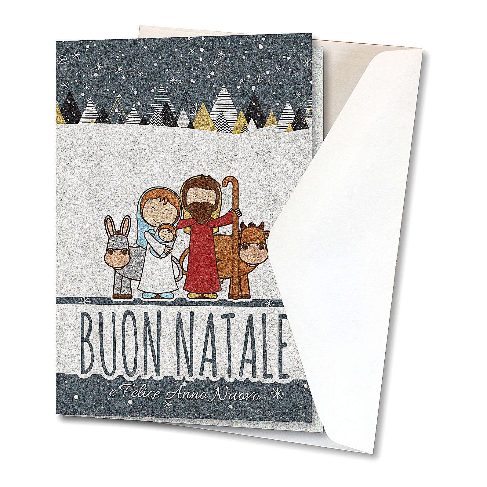 Biglietto Auguri Natalizio carta perlata Sacra Famiglia 4
