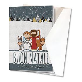 Biglietto Auguri Natalizio carta perlata Sacra Famiglia s2
