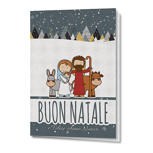 Biglietto Auguri Natalizio carta perlata Sacra Famiglia 1