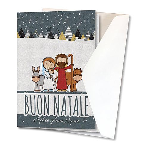Biglietto Auguri Natalizio carta perlata Sacra Famiglia 2