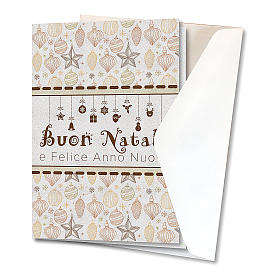 Greeting card in pearl paper Christmas Decorations s2
