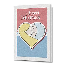 Biglietto Auguri carta perlata per Festa a Mamma Bimbo in un cuore s1