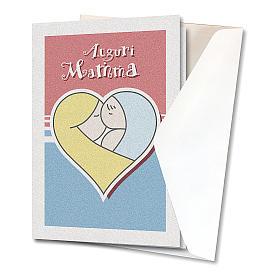 Biglietto Auguri carta perlata per Festa a Mamma Bimbo in un cuore s2