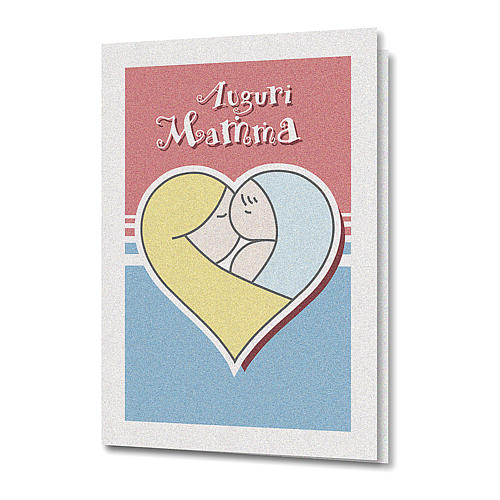 Biglietto Auguri carta perlata per Festa a Mamma Bimbo in un cuore 1