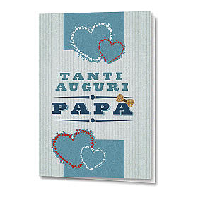 Greeting card in pearl paper Father's Day Colourful Hearts s1