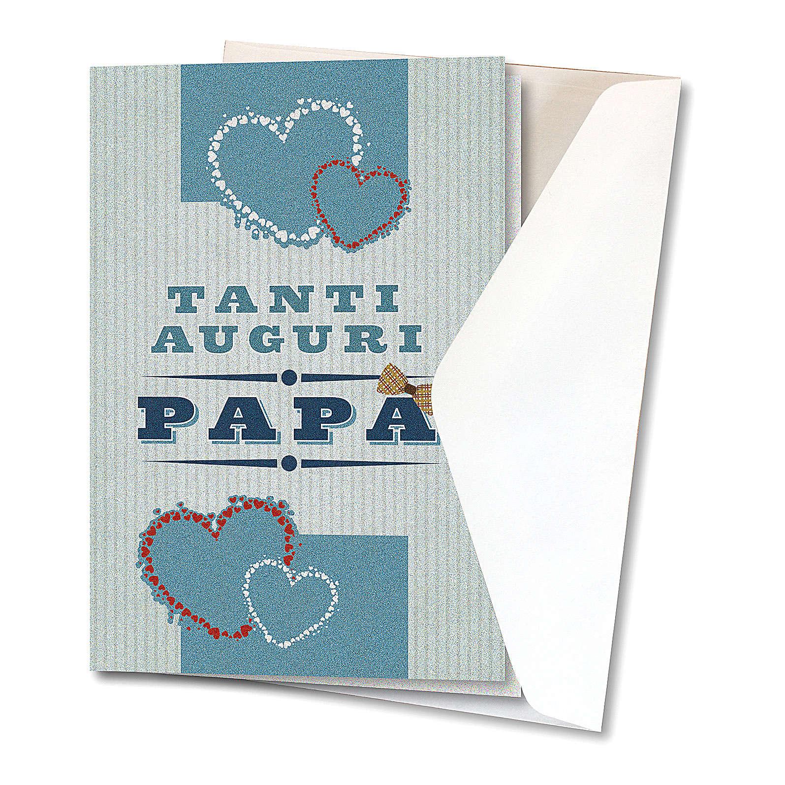 Biglietto Augurale carta perlata per Festa del Papà Cuori Colorati 4