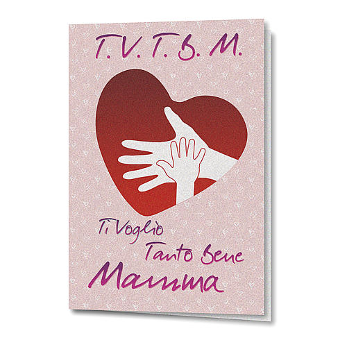 Greeting card in pearl paper Mother's Day Heart with Hands 1