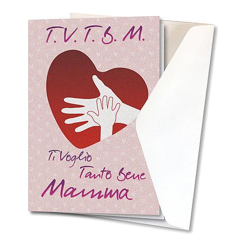 Biglietto Auguri carta perlata Ti Voglio Bene Mamma Cuore con Mani 2