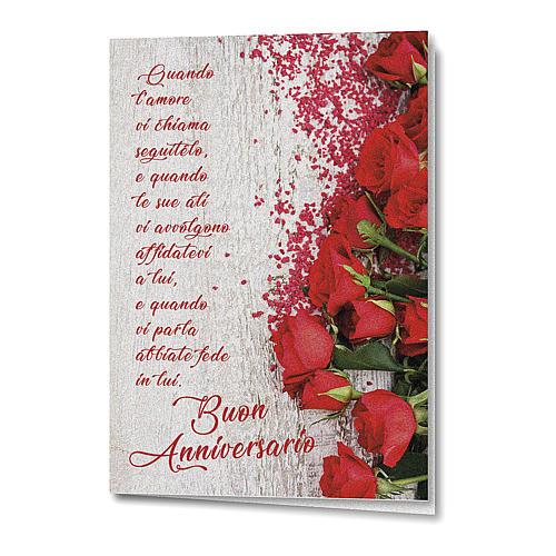 Biglietti Per Anniversario Di Matrimonio.Biglietto Augurale Carta Perlata Anniversario Di Nozze Rose Rosse