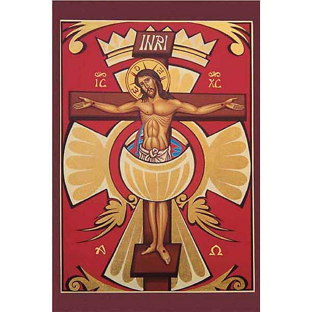 Confirmation holy card, Holy Spirit cross 4