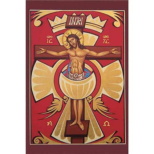 Confirmation holy card, Holy Spirit cross 1