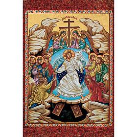 Santino religioso Resurrezione s1