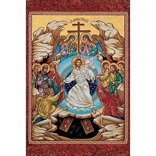 Santino religioso Resurrezione 1