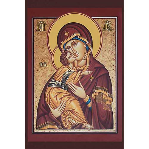 Holy card, Our Lady of Tenderness 1