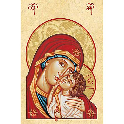 Santino Madonna della Tenerezza fondo chiaro 1