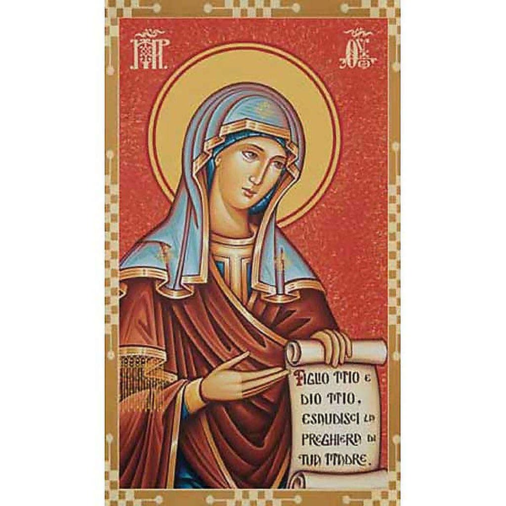Holy card, Virgin Mary intercession 4