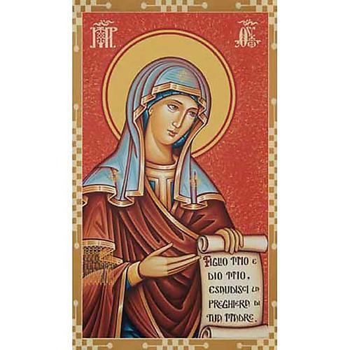 Holy card, Virgin Mary intercession 1