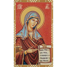 Holy card, Virgin Mary intercession s1