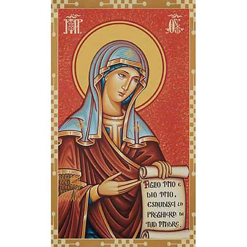 Holy card, Virgin Mary intercession 1