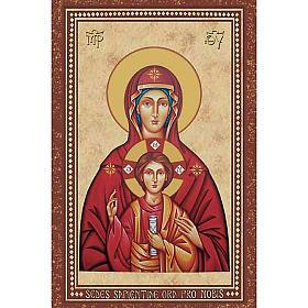 Santino Madonna Sede della Sapienza s1