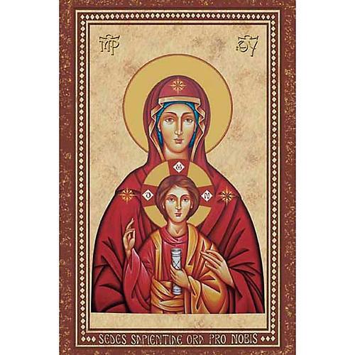 Santino Madonna Sede della Sapienza 1