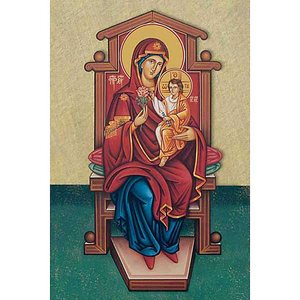 Holy card, Our Lady with baby on the throne 4