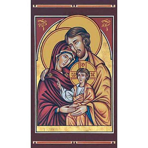 Estampa Sagrada Familia bizantino 1